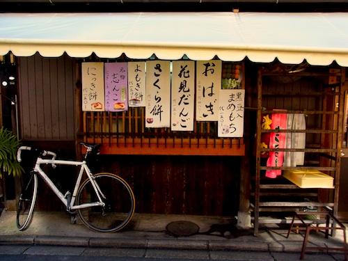 kyotomars5.jpg