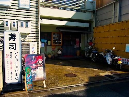 kyotomars6.jpg