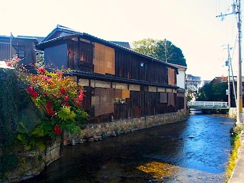 kyotomars7.jpg