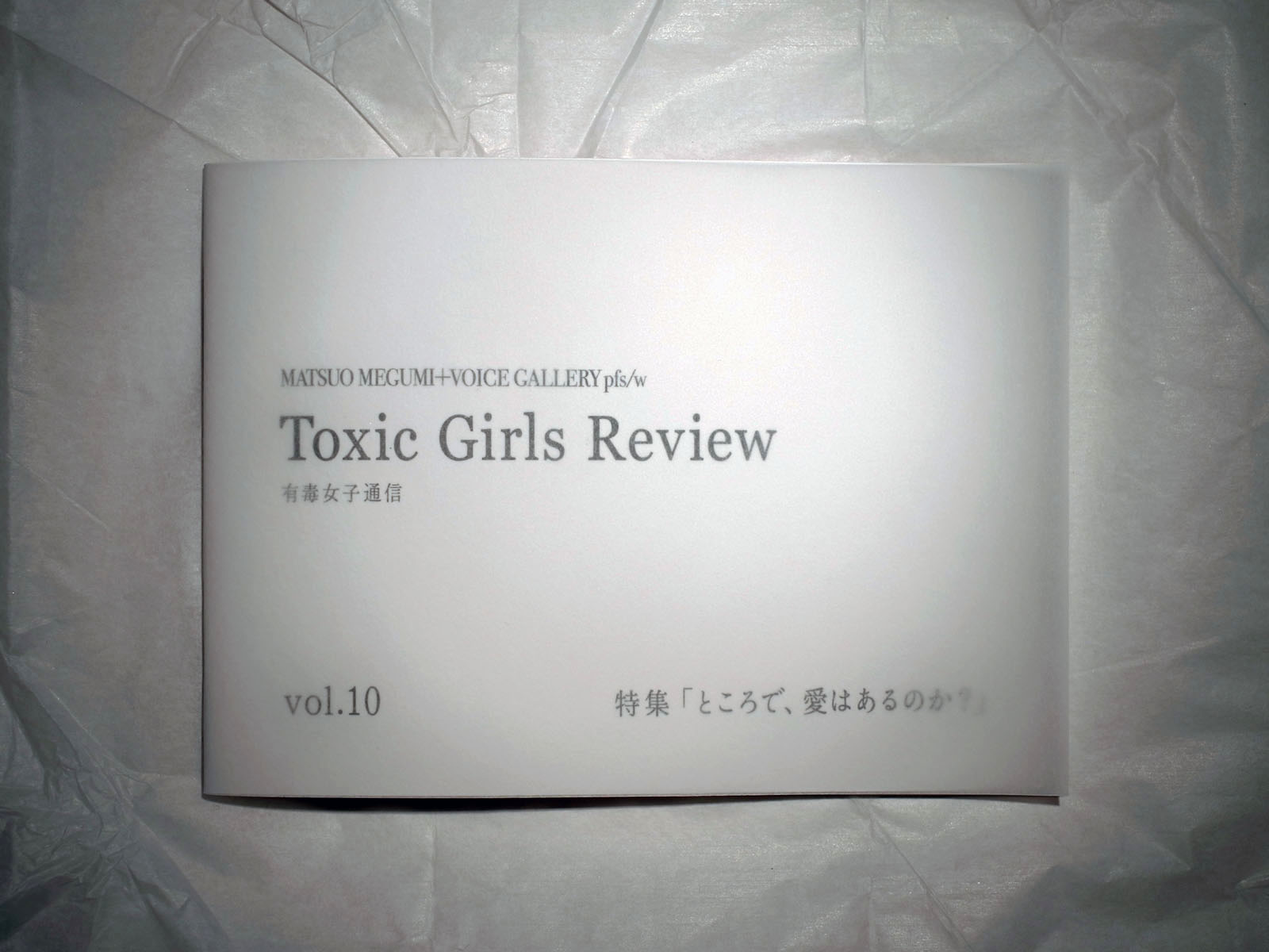 toxic-girls-review-10.jpg