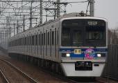 100315-hokuso-7800-HM-1.jpg