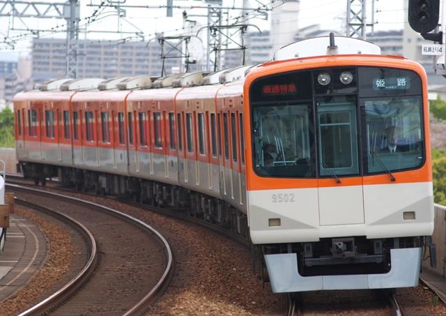100417-hanshin-9500-1.jpg