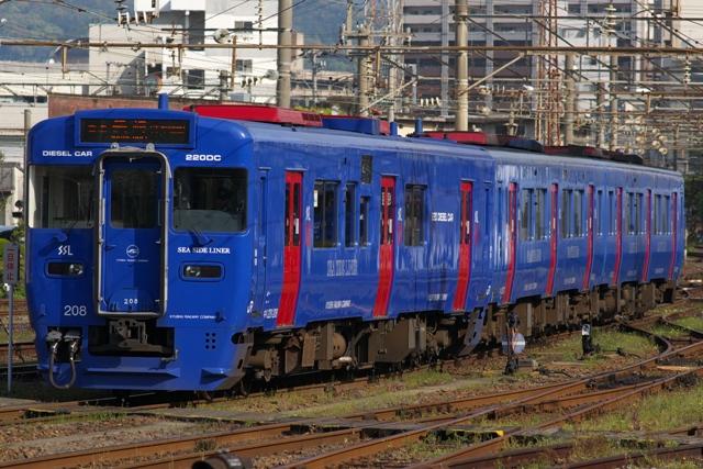 100418-JR-K-DC220-SSL-1.jpg
