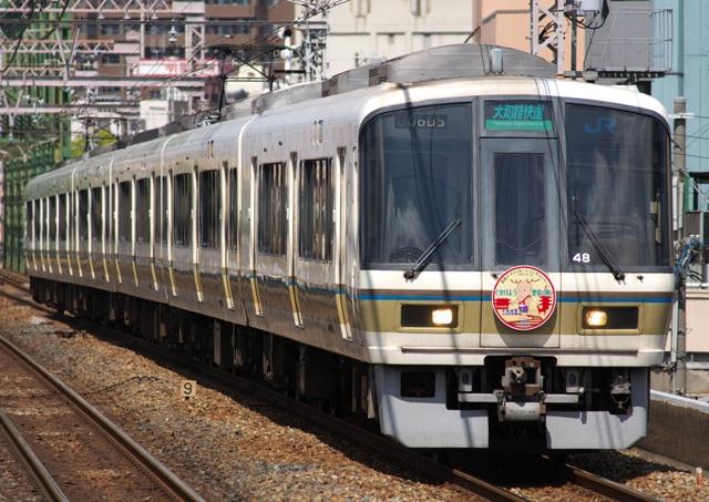 100418-JR-W-221-yamatoji-HM-2.jpg