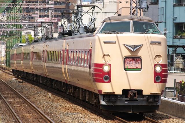 100418-JR-W-381-mahoroba-1.jpg