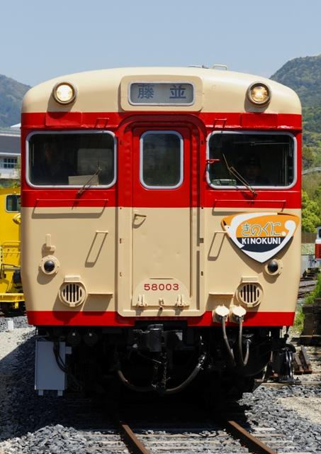 100425-arita-58003-3.jpg
