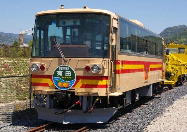 100425-arita-railbus-1.jpg