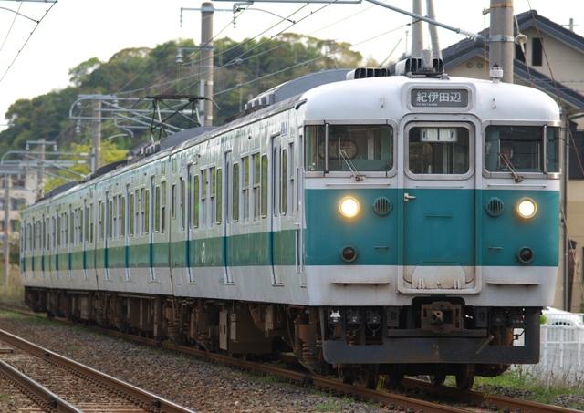 100426-JR-W-113-hanwa.jpg
