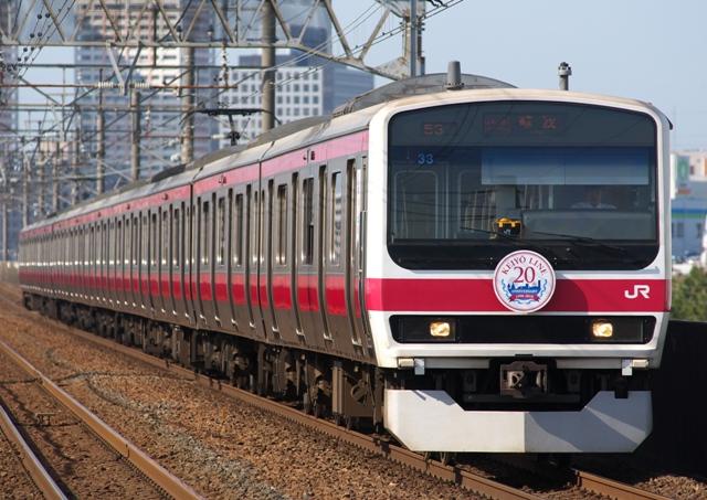 100507-JR-E-209-keiyo-20thHM-1.jpg