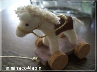 お馬のおもちゃ