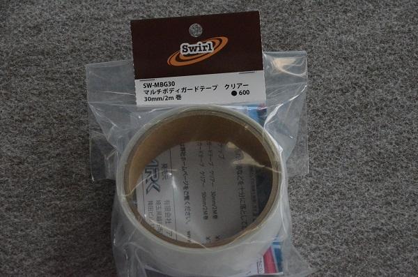 ボディ補修テープ