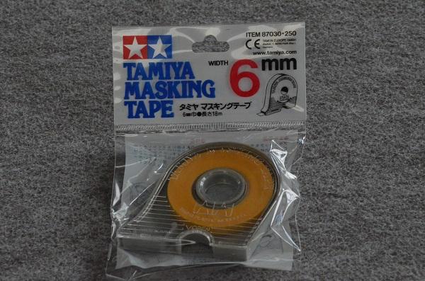 タミヤ6mmマスキング
