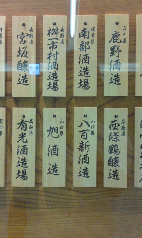 110525_阪神
