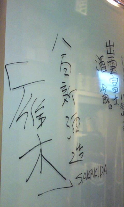 110527_こめとぶどうサイン