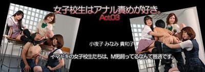 SQR1003DWN1212-EyeCatch.jpg