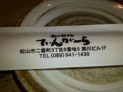 てぃん11