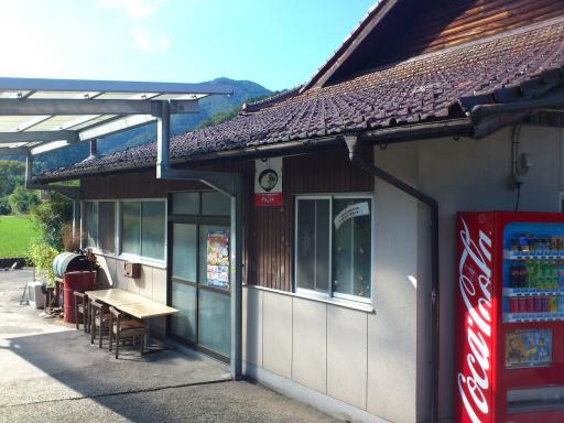 三嶋製麺所3