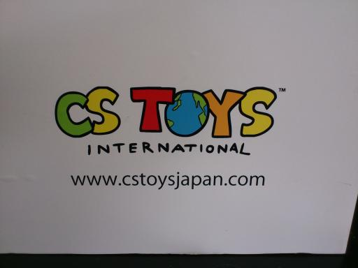 CSTOYS6