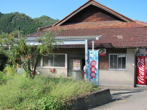 三嶋製麺所2