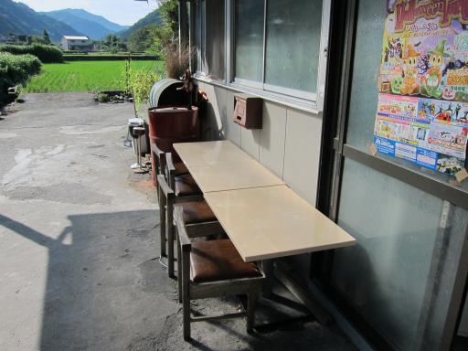 三嶋製麺所4