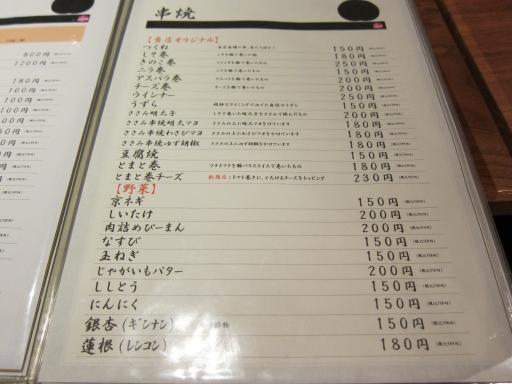 桃太郎10