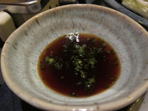 寿浬庵鍋6