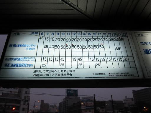 広島旅行3