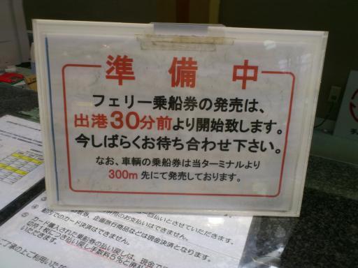 広島旅行5