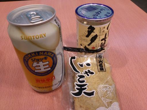 広島旅行9