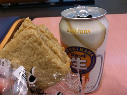 広島旅行10