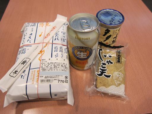 広島旅行12