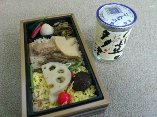 広島旅行16