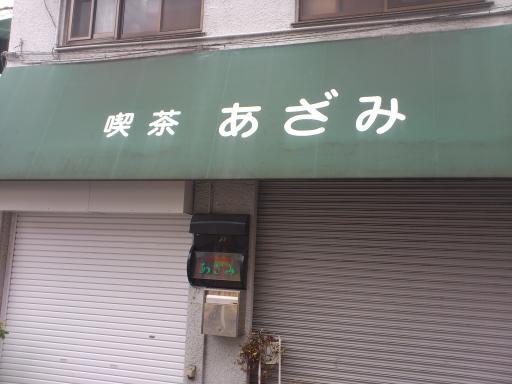 広島旅行29