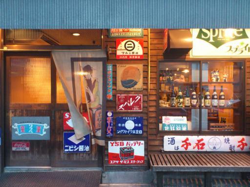 広島旅行34