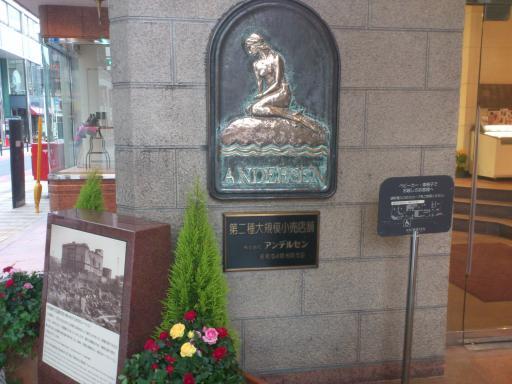 広島旅行38