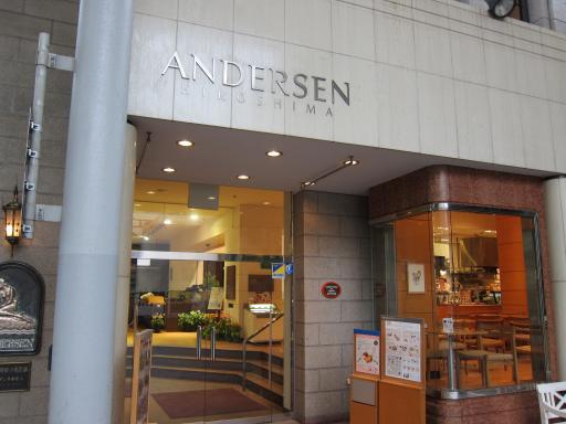 アンデルセン6