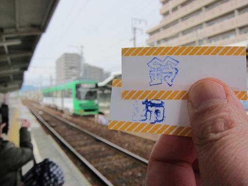広島旅行56