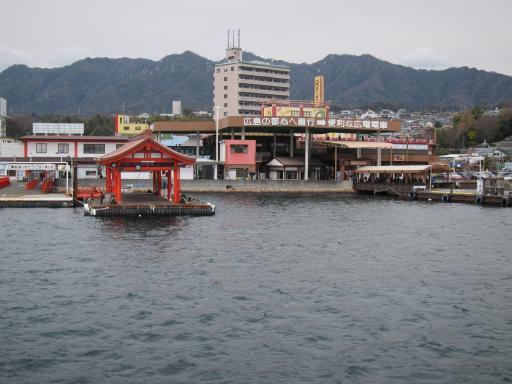広島旅行57