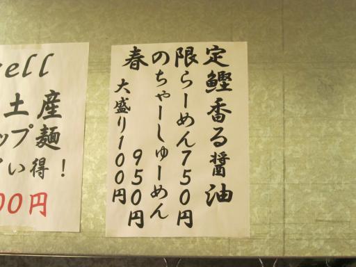 あづま家2-2