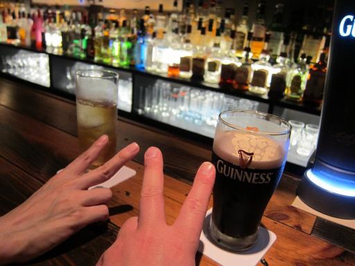 Bar g 6