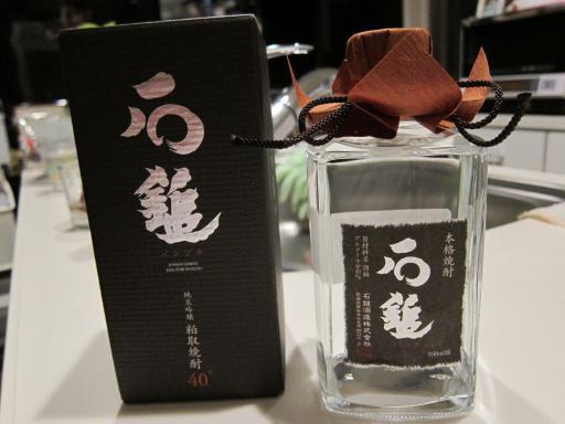 酒の澤田29