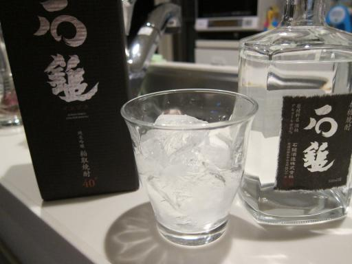 酒の澤田31