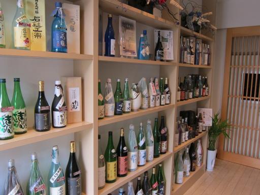 酒の澤田3