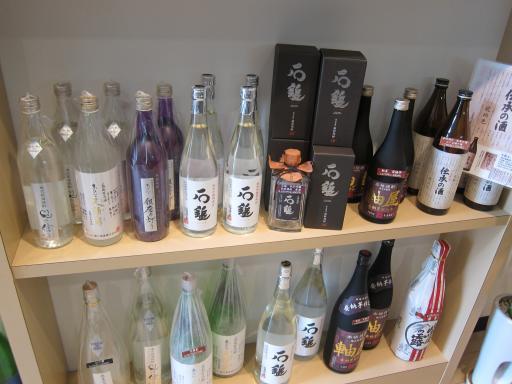 酒の澤田4