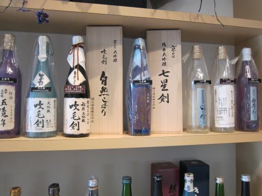 酒の澤田7