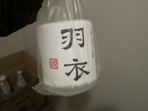 酒の澤田21