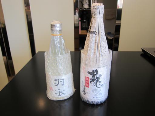 酒の澤田22