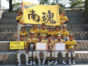 12ri-guheimaku00_20121023184603.jpg