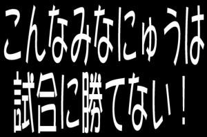 13sotubukaiafter06.jpg