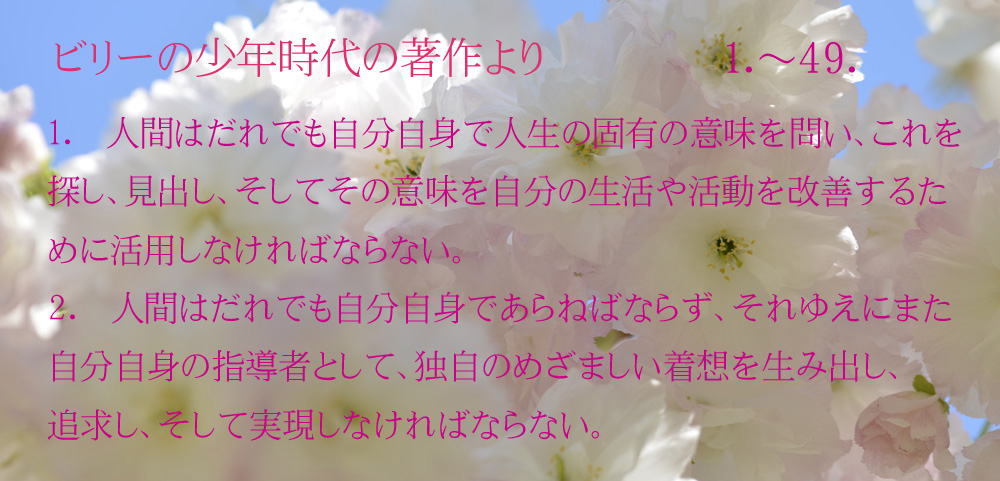 _DSC2904-11-1000-1-2.jpg